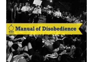 14100 HongKong-OCLP_ManualOfDisobedience